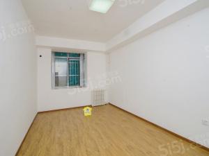 华严里西南小两居 精装修 临地铁 满五年 看房随时
